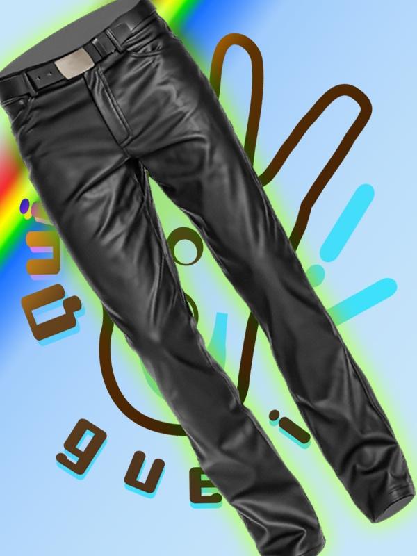 Pantalon imitation cuir - Top Studio à acheter chez 3 Suisses